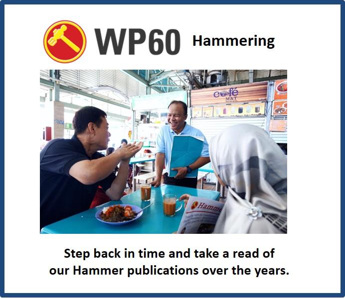 Hammering Main